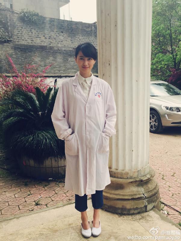 Pan Ruoyao China Actor