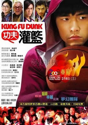 Баскетбол в стиле кунг-фу (2008) Kinopoisk.ru-Gong-fu-guan-lan-691235