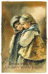 Елизавета Меркурьевна Бёмъ  (13).JPG
