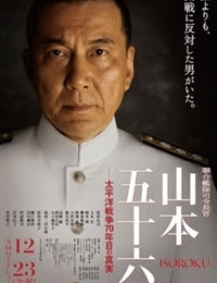 Admiral Yamamoto – The Untold Story of the Pacific War (2011)
