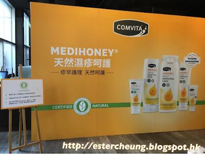 Comvita MediHoney 疹早護理 ● 天然呵護 ♥ 活動