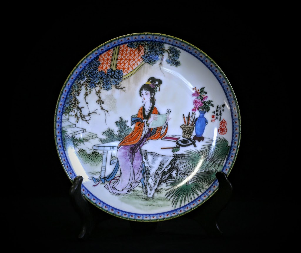 "5.	近代人物瓷盤 紅樓夢十二金釵- 探春 皇家景德鎮瓷器 限量版  Lot 5 – Chinese painted porcelain plate by the ""Imperial Jingdezhen Porcelain"" company Painted decorative plate of female character, Jiǎ Tànchūn from the famous novel Dream of the Red Chamber. Plate was created as a limited production by the ""Imperial Jingdezhen Porcelain"" company Jingdezhen (景德镇) is known as the ""Porcelain Capital"", or the town where porcelain artists have been producing fine Chinese Porcelain for almost 1700 years. Located in the Jiangxi province of China. Diameter 8.5 in."