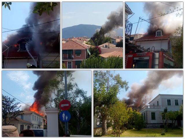 Καίγονται σπίτια στο κέντρο της Λευκάδας!