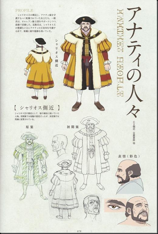 Shingeki no Bahamut Genesis Artworks_814079-0080