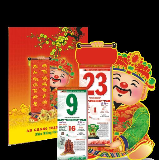 Âm lịch Việt Nam qua các thời kỳ lịch sử