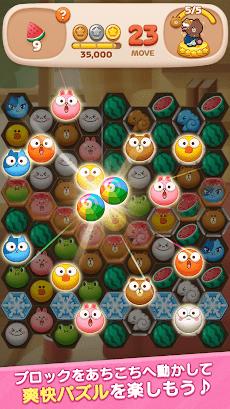 LINE POP2-ブラウン&コニーと爽快!ポップでかわいい大人気パズルゲームのおすすめ画像3