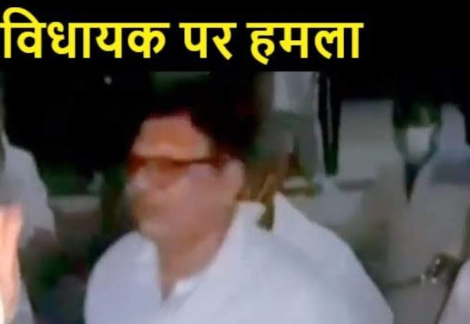 समस्तीपुर: विभूतिपुर CPI(M) विधायक अजय कुमार पर हुआ जानलेवा हमला