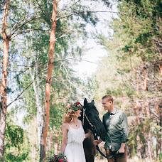 Wedding photographer Mariya Leonidova (MariyaLeonidova). Photo of 31.08.2018