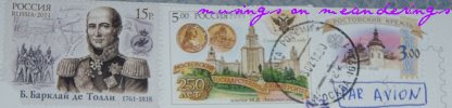 postcards, postcrossing,com, Russia, stamps