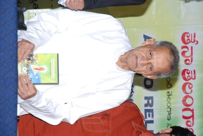 TeNA-TelanganaVeenaAudioCD - DSC_0204.JPG
