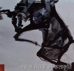 मन की अनभूतियों की कवितायेँ -मेरी तुम / (पुस्तक समीक्षा ) / सुशील शर्मा