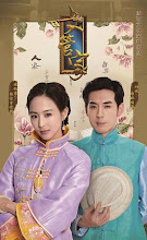 Female Butler  China Drama