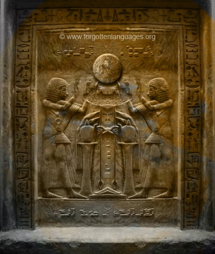 Ancient hieroglyphs from Egypt