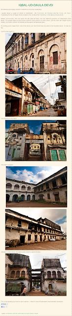 Hyderabad - Rare Pictures - Aadab%2BHyderabad%2B%2BIqbal%2Bud%2BDaula%2BDevdi.png