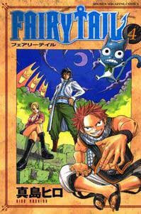 Fairy Tail manga tomo 4 Descargar