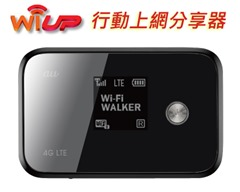 AU HWX金鑽機 (4G LTE機型)
