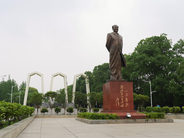 Xiangtan China  city pictures gallery : Scenes from University of South China and Xiangtan University