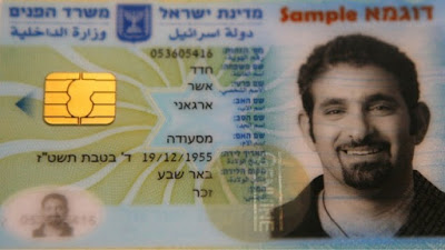 Israel will have mandatory biometric ID