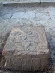 תמונת האבן המעוטרת. צילום: משה הרטל, רשות העתיקות