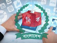 অনলাইনে জেনে নিন কোন কেন্দ্রে আপনার ভোট এবং ভোটার নম্বর | Election 2018