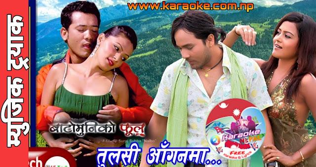 Karaoke of Tulsi Aaganma Ropaula by Baboo Bogati