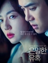 Perfect Proposal (2015)