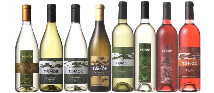 三次ワイナリーのワイン