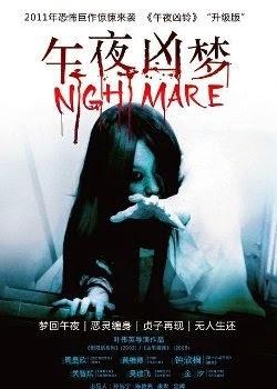 Кошмар / Страшный сон (2011) 822d7ebab221