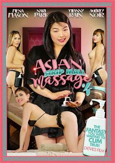 Asian Strip Mall Massage 4