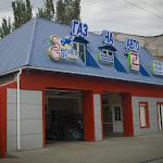 GAZSERVICE-226.jpg