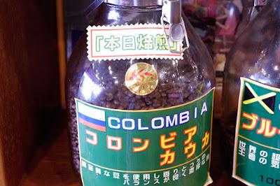 おすすめコーヒー:コロンビア・カウカ