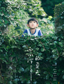 End of Summer China Movie