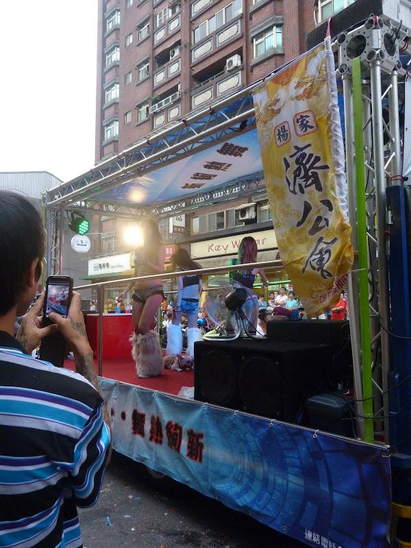 Ming Sheng Gong à Xizhi (New Taipei City) - P1340324.JPG