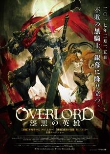 Overlord Movie 2: Shikkoku no Eiyuu - Overlord: The Dark Hero, Gekijouban Overlord 2 (2017)