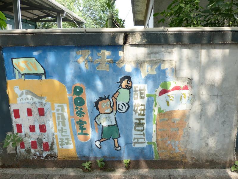Taipei. Modélisme davions et Street art - P1250772.JPG
