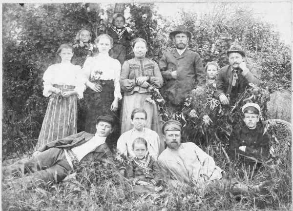 Семья Александра Андреевича Аузинь