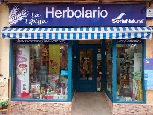 LA ESPIGA, HERBOLARIO GETAFE CENTRO, DIETISTA, TEST INTOLERANCIA, TÉS