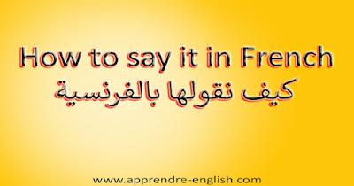 أشهر كلمات الحب بانجليزي مترجمة بالعربي