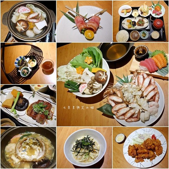 0 京桃山日式料理