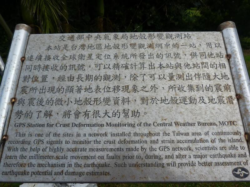TAIWAN Ile de Lanyu - P1010471.JPG