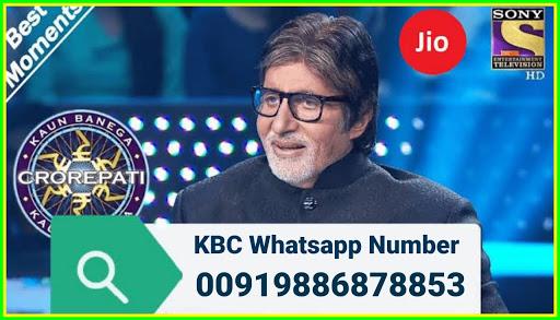 KBC Lottery Winner 2021 List Whatsapp | KBC Lottery Number Check Online 2021