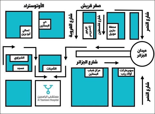 خريطة توضيحية لعنوان مستشفى الياسمين بالمعادي