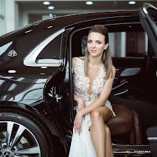 Wedding photographer Aleksandr Stepanov (stepanovfoto). Photo of 23.07.2018