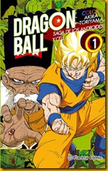 portada_dragon-ball-color-cell-n-01_akira-toriyama_201508251334
