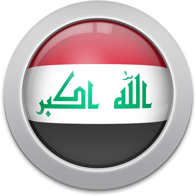 Iraqi flag icon with a silver frame