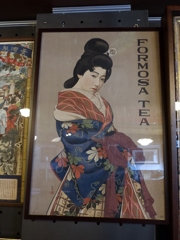 Taipei. Formosa Vintage Museum Cafe - P1030809.JPG