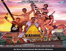 فيلم التشويق والاثارة الهندي Warning 2013 مترجم مشاهدة اون لاين