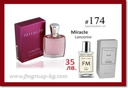 Парфюм FM 174 PURE - LANCOME - Miracle