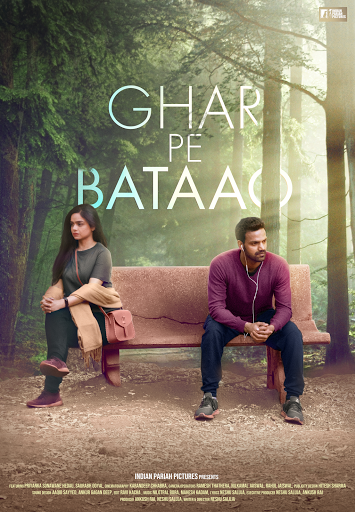 Ghar Pe Bataao 2021 Download 720p WEBRip