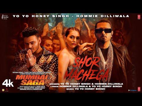 Shor Machega Yo Yo Honey Singh Hommie Dilliwala Song Lyrics